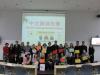 2014 10 20 Kinų kalbos konkursas